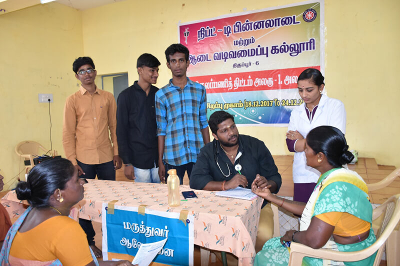 Free medical camp at Vijayapuram village as a part of NSS